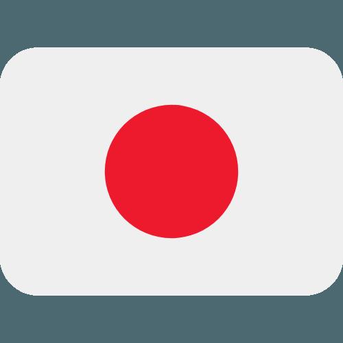 Japanese Bobtail, Japanese Bobtail